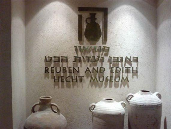 Ve výstavních sálech Hechtova Muzea na Haifské univerzitě byla po několik posledních měsíců instalována retrospektivní výstava uměleckého díla Anny Ticho